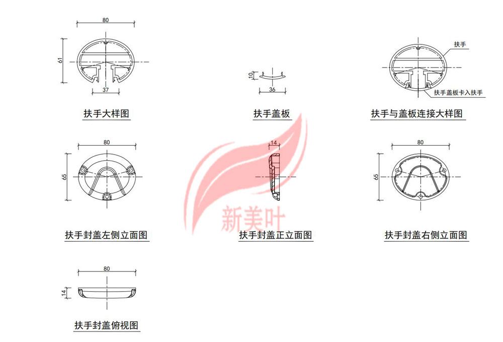 20190711152635 四川泸州''中国酒城''文化河道栏杆设计图